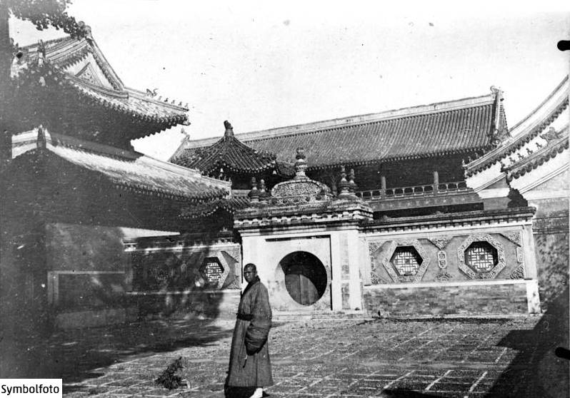 Der buddhistische Wanshou Tempel, der auch Tempel des langen Lebens genannt wird, befindet sich im chinesischen Peking und beherbergt heute das Pekinger Kunstmuseum.